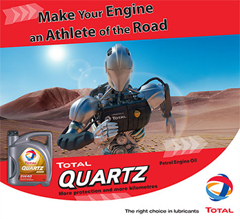 Petrol engine Oil, Total Lubricants, Total Oil, Engine lubricants, engine oil